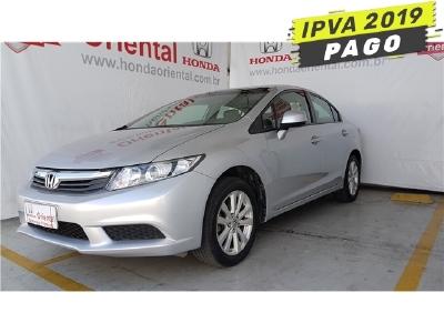 Honda Civic 2014 519610