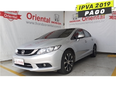 Honda Civic 2016 520100