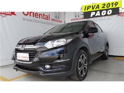 Honda HR-V 2016 523858