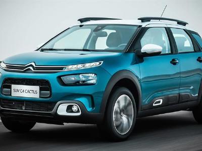 Citroën C4 CACTUS 2020 544684