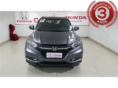 Honda HR-V 2016 544906